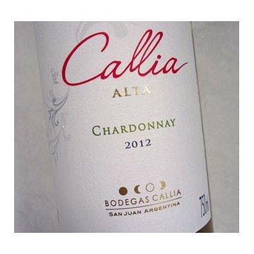 Вино Callia Alta Chardonnay (0,75 л)
