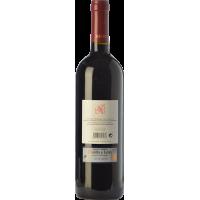 Вино Bodegas Mauro Mauro, 2015 (0,75 л)