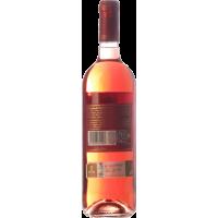 Вино Marques De Caceres Rosado Rioja, 2015 (0,75 л)