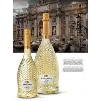 Шампанское Santero Asti Santero Twist (0,75 л)