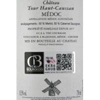 Вино Chateau Tour Haut-Caussan, 2013 (0,75 л)