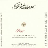 Вино Pelissero Barbera d'Alba Piani (0,75 л)