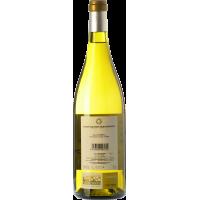 Вино Telmo Rodriguez Gaba do Xil Godello (0,75 л)
