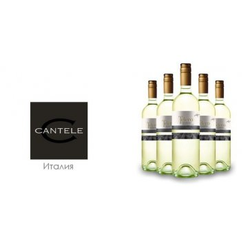 Вино Cantele Telero Bianco (0,75 л)