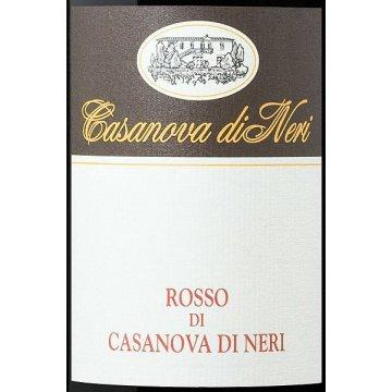 Вино Casanova di Neri Rosso di Casanova di Neri (0,75 л)