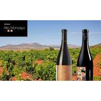 Вино Bodegas Alto Moncayo Veraton, 2015 (0,75 л)