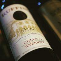 Вино Ruffino Il Leo Chianti Superiore (0,75 л)
