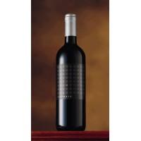 Вино Brancaia Ilatraia, 2005 (0,75 л)