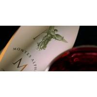 Вино Montes Alpha M, 2013 (0,75 л)