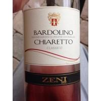 Вино Zeni Bardolino Chiaretto Classico (0,75 л)