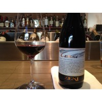 Вино Zeni Costalago Rosso Veronese (0,75 л)