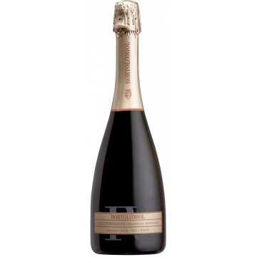 Игристое вино Bortolomiol Suavis Valdobiadene Prosecco Superiore (0,75 л)