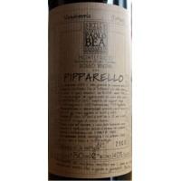 Вино Paolo Bea Pipparello Riserva, 2009 (0,75 л)