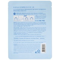Тканевая маска для лица Tony Moly Purenees 100 Hyaluronic Acid Mask Sheet