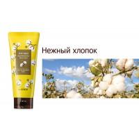 Парфюмированный крем для тела The Saem Perfumed Body Moisturizer Warm Cotton (200 мл)