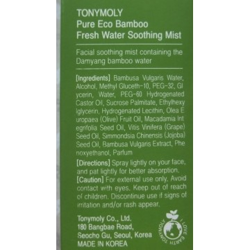 Бамбуковый мист для лица Tony Moly Pure Eco Bamboo Fresh Water Shooting Mist (80 мл)