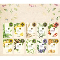 Тканевая маска The Saem Natural Olive Mask Sheet
