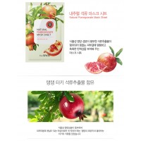 Тканевая маска The Saem Natural Pomegranate Mask Sheet
