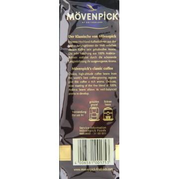 Кофе Movenpick Der Himmlische, молотый (500 г)