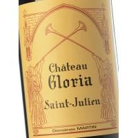 Вино Chateau Gloria, 2015 (0,75 л)
