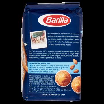 Мука Barilla Farina tipo 00 (1 кг)