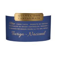 Вино Sogrape Vinhos Quinta dos Carvalhais Touriga Nacional, 2015 (0,75 л)