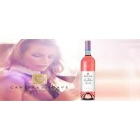 Вино Poesie Bardolino Chiareto (0,75 л)