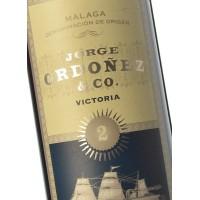 Вино Jorge Ordonez & Co Victoria Nº2, 2016 (0,375 л)