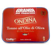 Тунец Tonno All'Olio di Oliva Qualita Pinna Gialla, 80 г