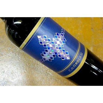Вино Cellers Can Blau Can Blau (0,75 л)