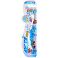Детская зубная щетка Vinsa Soft, от 3 лет