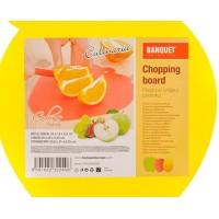 Доска пластиковая Banquet Fruit лимон