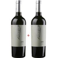 Набор вина Bodegas Atalaya Laya (0,75 л) + Bodegas Atalaya Laya (0,75 л)