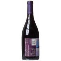 Вино Montes Folly, 2015 (0,75 л)