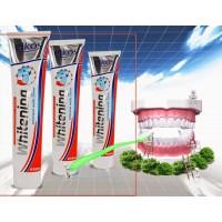 Зубная паста Elkos Whitening, 125 мл