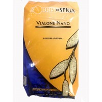 Рис Sorrisi di Spiga Vialone Nano (1 кг)