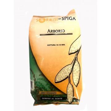 Рис Sorrisi di Spiga Arborio, 1 кг