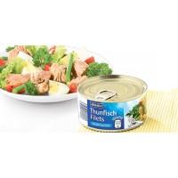 Тунец Armada Thunfisch Filet (140 г)