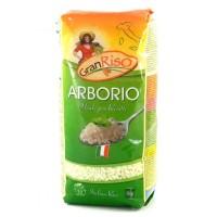 Рис GranRiso Arborio (1 кг)