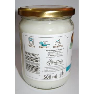 Кокосовое масло Vitanella (500 г)