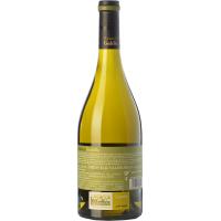 Вино Avanthia Godello, 2017 (0,75 л)