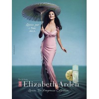 Elizabeth Arden Green Tea, 30 мл
