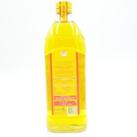 Рафинированое оливковое масло Monini Anfora (1 л)