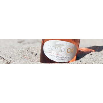Вино Saint Tropez Cep d'or (0,75 л)
