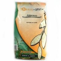 Рис Sorrisi di Spiga Arborio (1 кг)