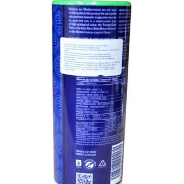 Морская соль Гурме йодированная, мелкий помол (500 г)