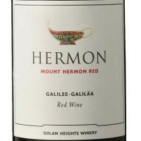Вино Golan Heights Winery Mount Hermon Yarden (0,375 л)