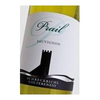 Вино Colterenzio Prail Sauvignon Praedium (0,75 л)
