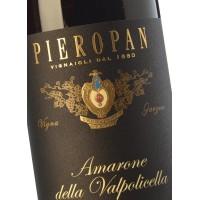 Вино Pieropan Amarone della Valpolicella, 2015 (0,75 л)
