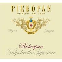 Вино Pieropan Ruberpan Valpolicella Superiore, 2016 (0,75 л)